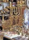 Иерусалимский базар