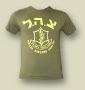 Футболки ЦАХАЛа (Армия Обороны Израиля)