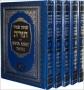 Тора в 5-ти томах с полной транслитерацией