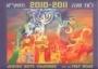 Еврейский календарь на 5771  (2010-2011 гг.)