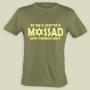 Футболка МОСАДАа (Служба внешней разведки)