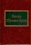 Кицур Шулхан Арух. 2 книги