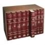 ШАС Вильно хадаш  - Вавилонский Талмуд, 9 книг