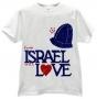 Футболка - Из Израиля с любовью