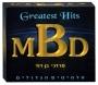 Мордехай Бен Давид (MBD) - Сборник лучших песен (3 CD)