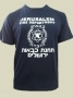 Футболка - Jerusalem Fire Department