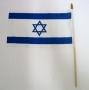 Государственный флаг Израиля -  29 cm x 17 cm