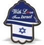 Магнитик - Хамса With love from Israel