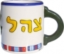 Музыкальная чашка с эмблемами ЦАХАЛа