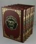 Микраот гдолот (НАХ), 17 книг