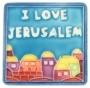 Магнитик - I LOVE Jerusalem