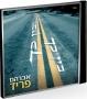 Авраам Фрид - Бейн ках увейнках - Или так или так (1 CD)