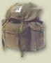 Рюкзак пехоты ЦАХАЛа (IDF Infantry Combat Pack)