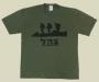 Футболка ЦАХАЛа (Армия Обороны Израиля)