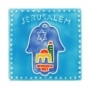 Магнитик керамический – Хамса Иерусалим