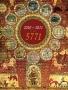 Еврейский календарь на 5771 год  (2010-2011 гг.)