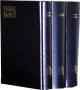 ТаНаХ (Тора, Пророки и Писания), изд. Мосад а-рав Кук